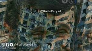 صحبت های فوق جنجالی علی ضیا ضد مسئولین فاسد نظام در پخش زنده