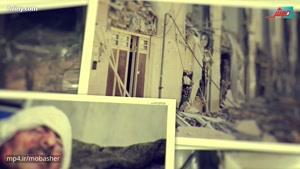 نماهنگ غم انگیز «عمق درد» درباره زمین لرزه غرب کشور