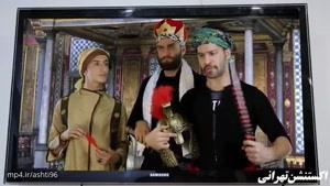 حریم سلطان !