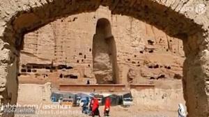۸ اثر باستانی افغانستان که کمتر دیده شده اند