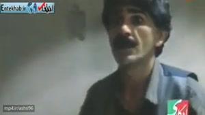 ویدئویی خاطره انگیز از شادروان حسین پناهی