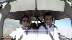 وقتى پژمان جمشیدى خلبان مى شود!