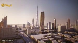 برج وصل؛ آسمان خراشی که تا سال ۲۰۲۰ در دبی ساخته میشود