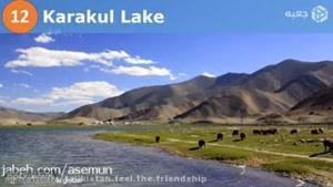 15 جایی که در تاجیکستان باید رفت و دید