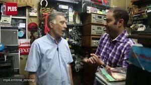 این مرد کلکسیون گرانقیمت ترین عتیقه های نوستالژیک ایرانی ها را دارد