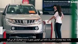 دوربین مخفی زن قهرمان اتومبیل رانی در نقش فروشنده ماشین