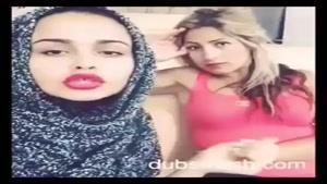 دابسمش جدید ایرانی