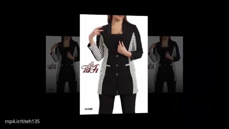 لباس مجلسی ، لباس مجلسی زنانه،لباس زنانه مجلسی ،طیطه در تهران۰۹۱۲۲۱۱۸۶۸۸