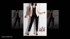 لباس مجلسی ،لباس زنانه ۰۹۱۲۲۱۱۸۶۸۸ طیطه در تهران