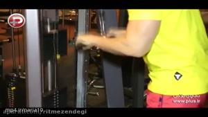 آموزش چند حرکت برای آن که عضلات پشت بازوی تان را قوی کنید
