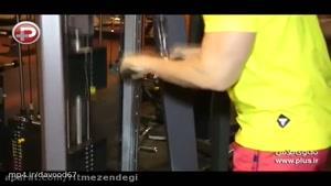 آموزش بدنسازی( پشت بازو)