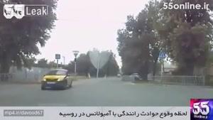 حوادث(لحظه وقوع حوادث رانندگی)