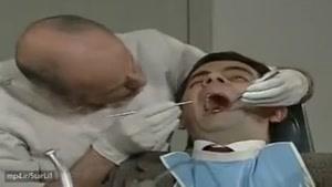 وقتی مستر بین تصمیم میگیره به دندون پزشکی بره