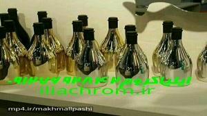 فروش انواع دستگاه فانتاکروم ایلیا 09127692842