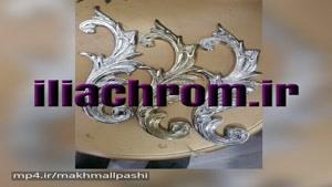 دستگاه فانتاکروم/ابکاری کروم/کروم پاششی 02156573155