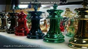 فروش دستگاه فانتاکروم 09127692842