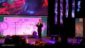 خنده دار ترین کنسرت حسن ریوندی - حتما ببینید