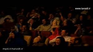 کلیپس دخترا سوژه حسن ریوندی در سایت www.tanzdl.ir