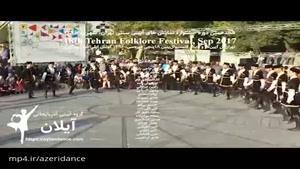 توولاما یاللی - آذربایجان رقصی