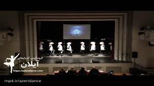 رقص و بازی قدیمی جذاب بئشداش توسط گروه حرکات نمایشی آیلان در جمهوری چک