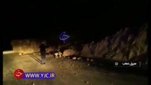 ریزش کوه بر اثر زلزله در گردنه پاطاق سرپل ذهاب