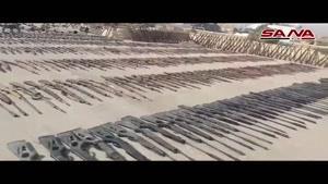 کشفیات مقادیر زیادی سلاح در دیرالزور از سوی ارتش سوریه