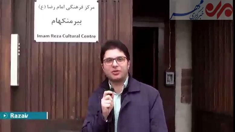 ابراز ارادت ایرانیان خارج از کشور به امام رضا(ع)