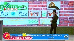 درآمد کشاورزی هلند ۲ برابر درآمد نفتی ایران!