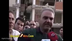 عصبانیت شدید دوباره جواد خیابانی در کرمانشاه