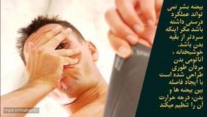 عوامل ناباروری در مردان چیست؟
