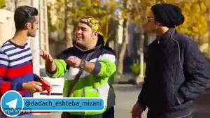 اسنپ (تاکسی تلفنی) گرفتن در اصفهان 😂😂