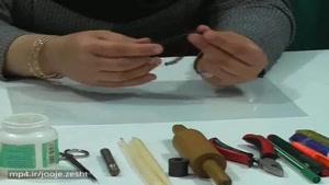 درس ۰۲ : معرفی ابزارهای عروسک سازی و مواد اولیه قسمت ۲