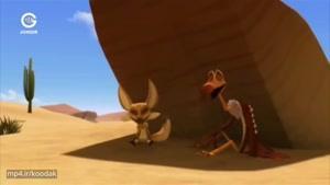 ماجراهای اسکار - این قسمت : گردش در صحرا