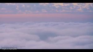 تیزر تایم لپس سرزمین ابرها