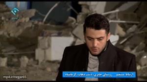 انتقاد تند علی ضیا از عدم حضور دولت در مناطق زلزله زده کرمانشاه