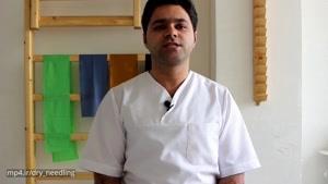 درمان درد مفصل و عضلات نوازنده در فیزیوتراپی آرامش