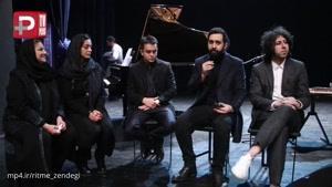 بغض حمید حامی در شب اجرای سالار عقیلی و مهدی یراحی