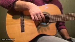 آموزش گیتار جلسه پنجم