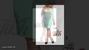 لباس مجلسی 09122118688،تولیدی و پخش طیطه در تهران