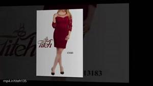 خرید لباس مجلسی 09122118688 طیطه درتهران