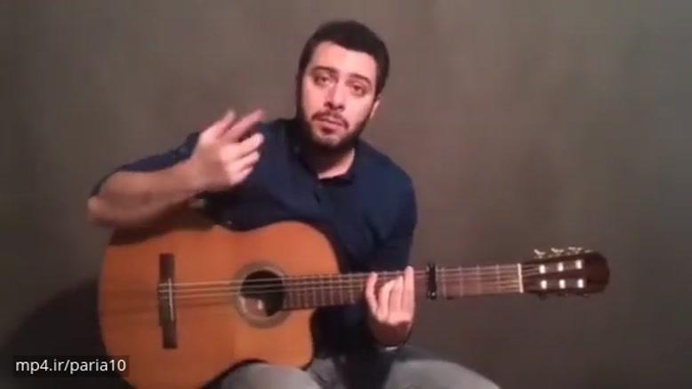 آموزش گیتار جلسه ۷