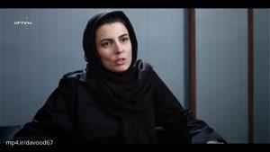 فیلم کامل ایرانی دوران عاشقی - شهاب حسینی لیلا حاتمی