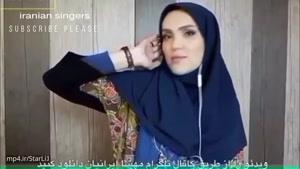 واقعا این خانوم بهترین مجری ایرانه