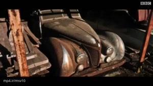 کشف کلکسیونی از ماشینهای قدیمی