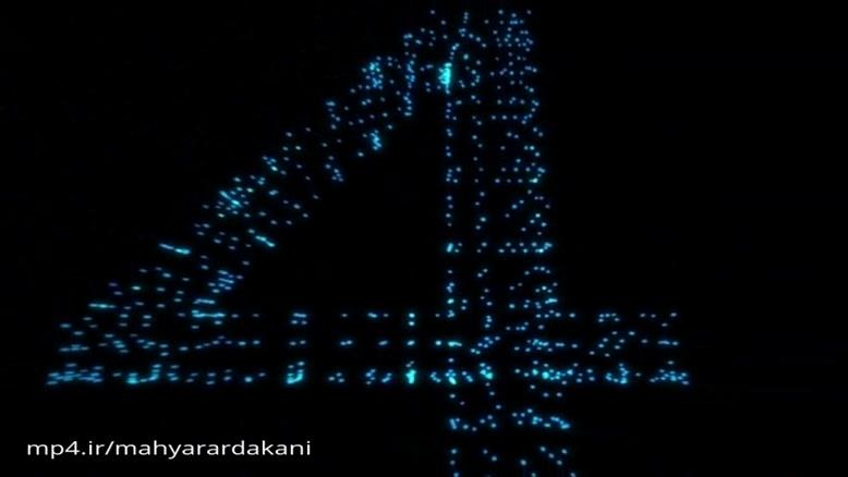 تیزر موشن گرافیک نمایشگاه ISS 2011
