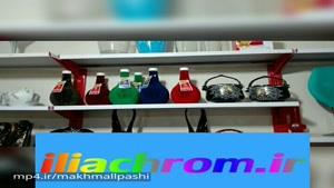 فروشنده انواع دستگاه ابکاری ایلیا کروم ۰۹۱۲۷۶۹۲۸۴۲
