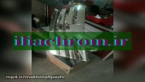 تولید کننده انواع دستگاه ابکاری /کروم پاششی/فانتا کروم ۰۹۱۲۷۶۹۲۸۴۲
