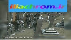 دستگاه ابکاری فنتاکروم بر روی تکاکی قطعات ۰۲۱۵۶۵۷۳۱۵۵