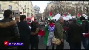 حمایت همه جانبه مردم پاریس از فلسطین/ برگزاری تظاهرات گسترده فرانسویها برای ایستادگی مقابل استکبار