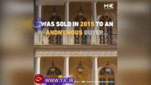 محمد بن سلمان، مالک گرانقیمتترین خانه دنیا